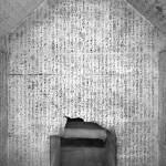 pyramid_unas_pyramid_texts