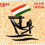 harappan_potsherd_boat