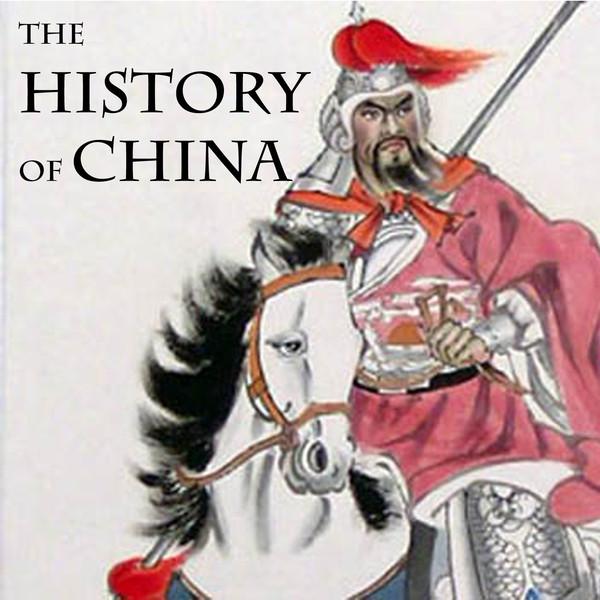history_china_podcast