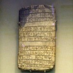 pylos_linear_b_tablet